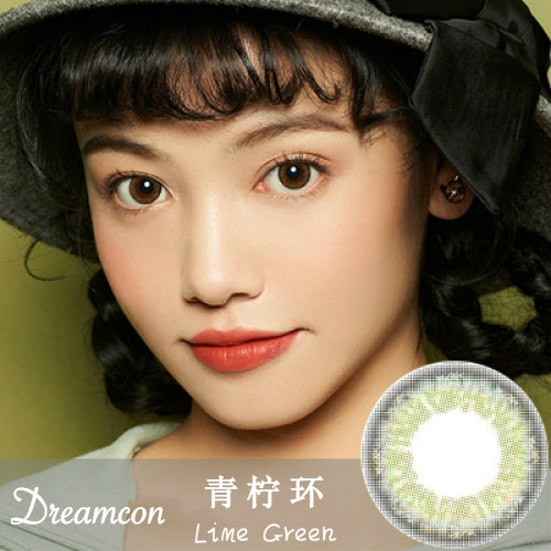 Dreamcon Lime Green (Monthly)