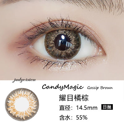 CandyMagic Gossip Brown (Daily)