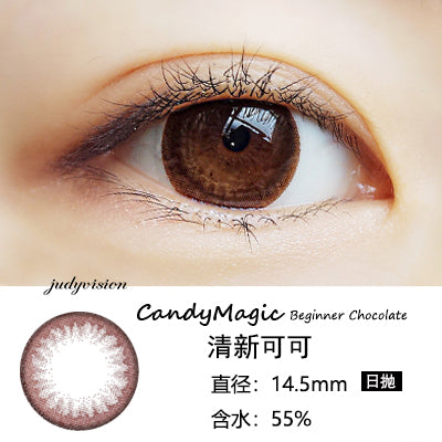 CandyMagic Beginner Chocolate (Daily)