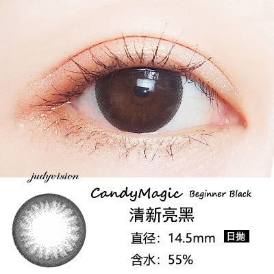 CandyMagic Beginner Black (Daily)