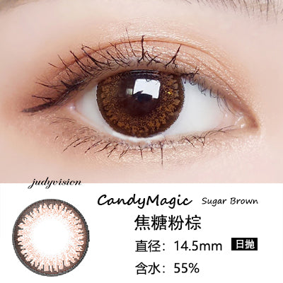 CandyMagic Sugar Brown (Daily)