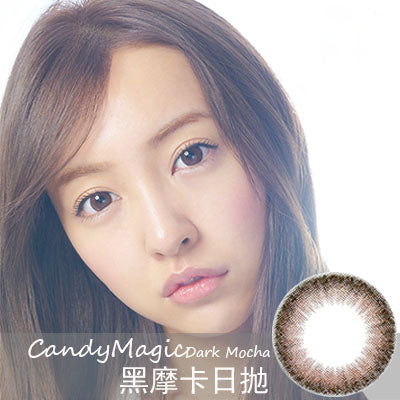 CandyMagic Dark Mocha (Daily)