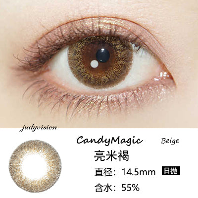 CandyMagic Beige (Daily)