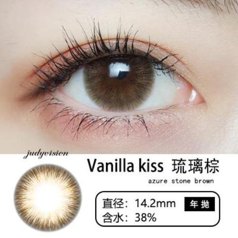 Vanilla Kiss Azure Stone Brown