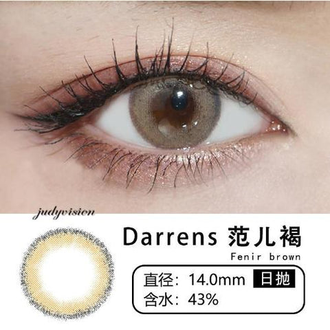 Darrens Finer Brown (Daily)