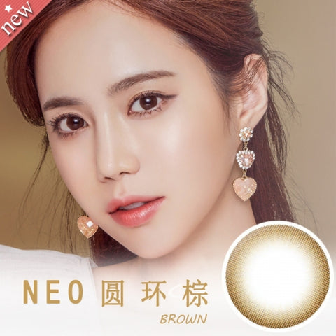 NEO Circle Brown