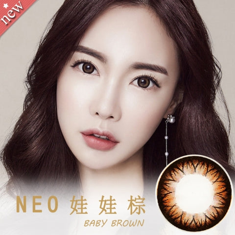 NEO Baby Brown