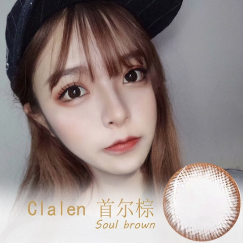 Clalen Soul Brown (Daily)