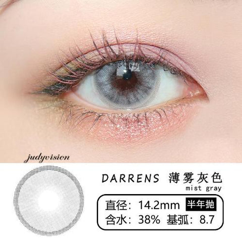 Darrens Mist Gray