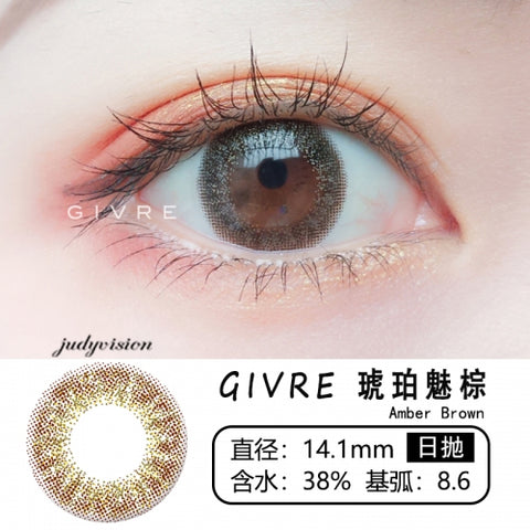 Givre Amber Brown (Daily)