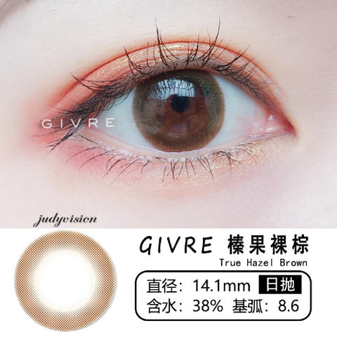 Givre True Hazel Brown (Daily)