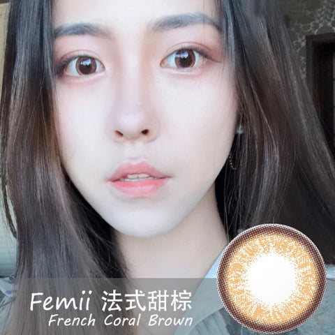 Femii French Coral Brown (Daily)