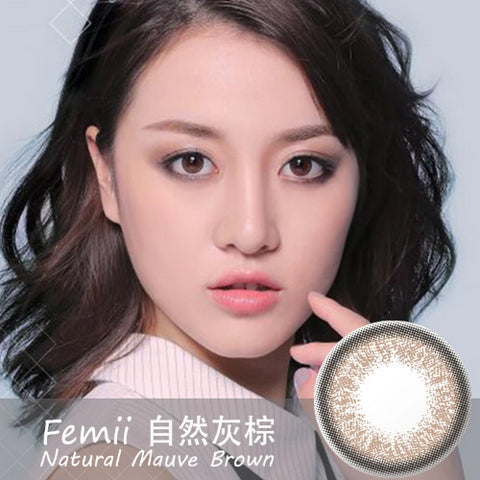 Femii Natural Mauve Brown (Daily)