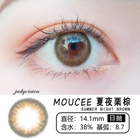 MOUCEE Hazelnut Brown (Daily)