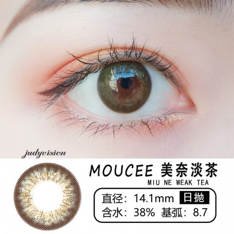 MOUCEE Lite Tea (Daily)