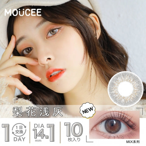 MOUCEE Pear Blossom Gray (Daily)