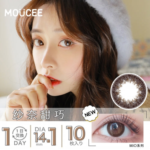 MOUCEE Sweet Chocolate (Daily)
