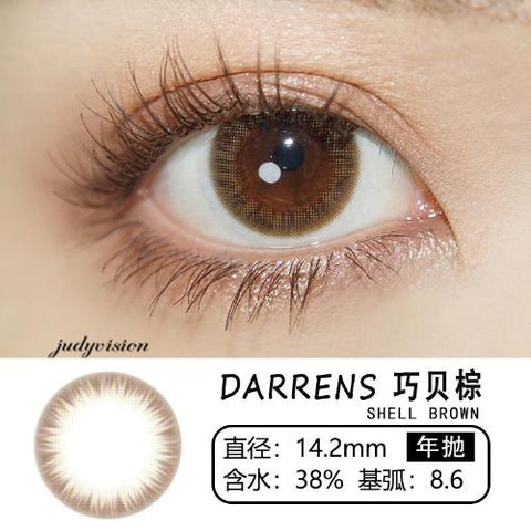 Darrens Shell Brown
