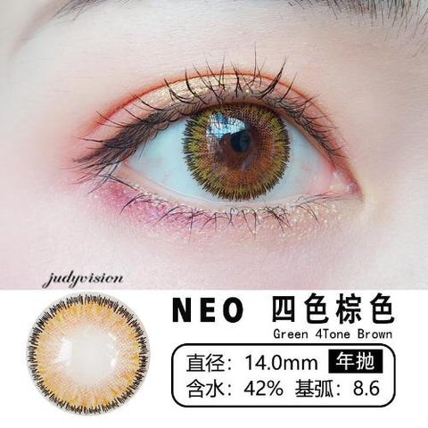 NEO 4 Tone Brown