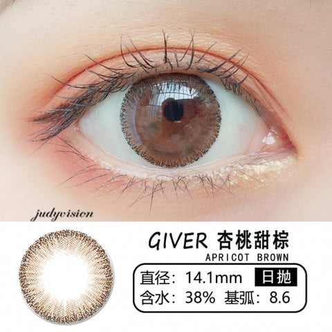 Givre Apricot Brown (Daily)