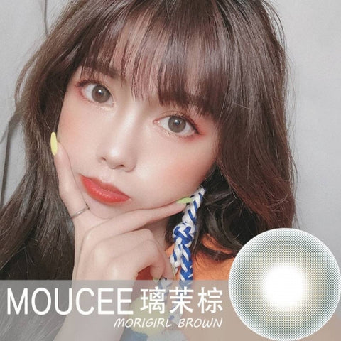 MOUCEE Morigirl Brown