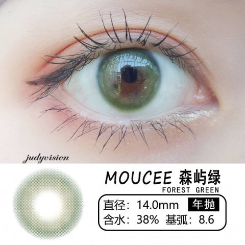 MOUCEE Forest Green