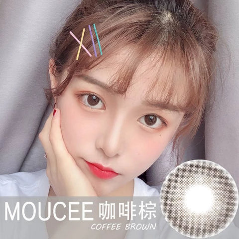 MOUCEE Zing Coffee Brown