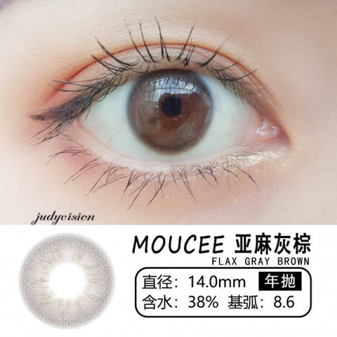 MOUCEE Zing Flax Gray Brown