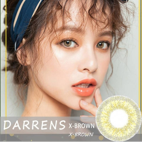 Darrens DH033 X-Brown