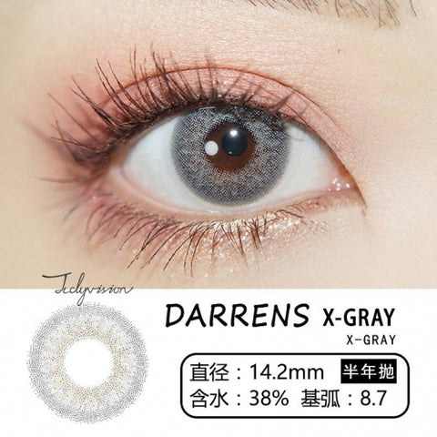 Darrens DH033 X-GRAY