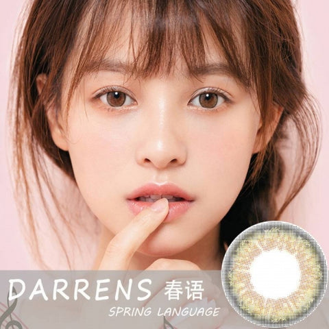 Darrens Chunyu (Daily)