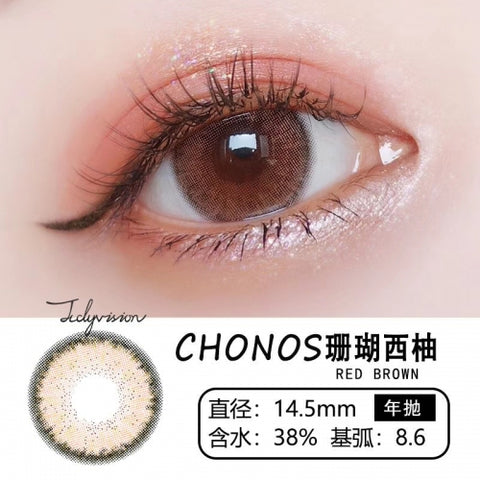 CHONOS Red Brown