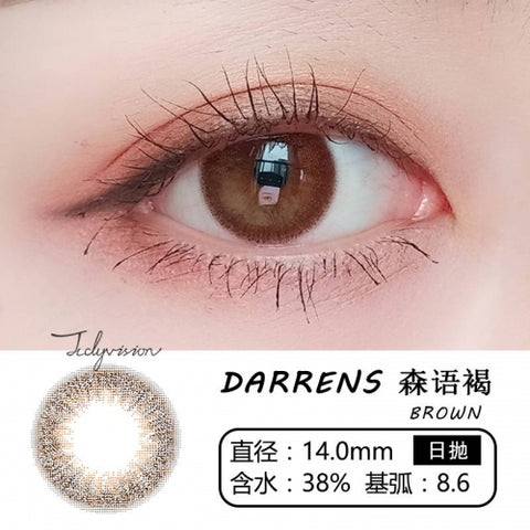 Darrens Forest Brown (Daily)
