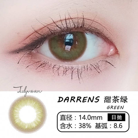Darrens Tea Green (Daily)