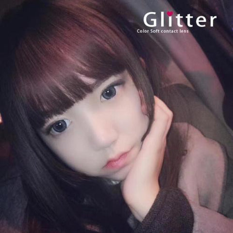 Glitter Adorable Gray