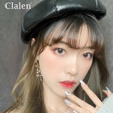 Clalen Suzy Brown (Daily)