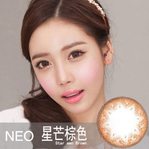 NEO Star Light Brown
