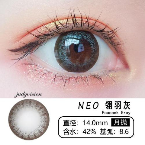 NEO Peacock Gray (Monthly)