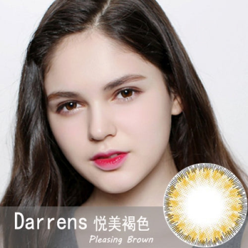 Darrens Yuemei Brown (Monthly)