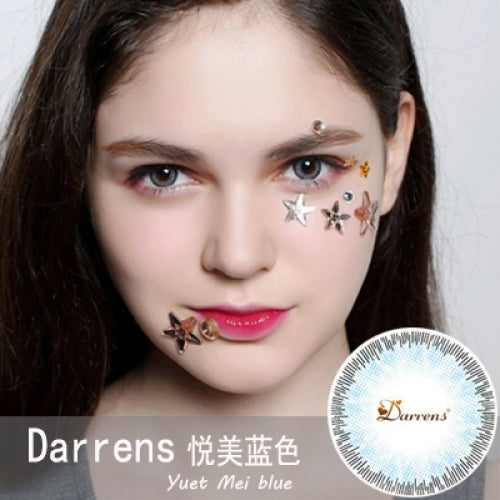 Darrens Yuemei Blue (Monthly)