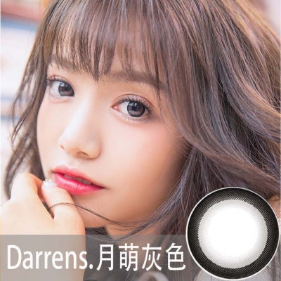 Darrens Moonlight Gray (Monthly)