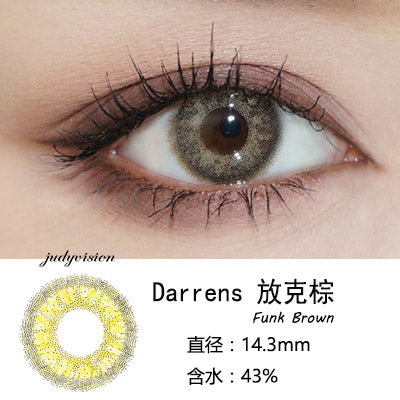 Darrens Funky Brown (Daily)
