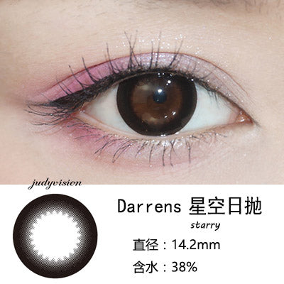 Darrens Starry Black (Daily)