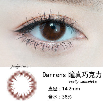 Darrens Innocence Choco (Daily)