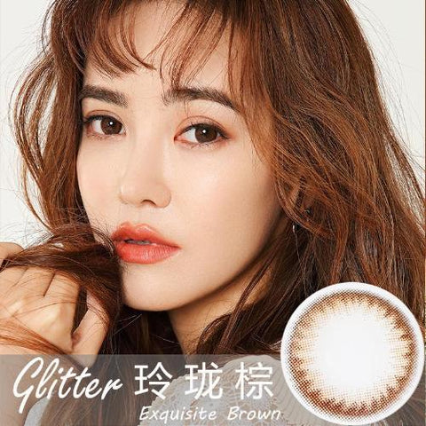 Glitter Exquisite Brown