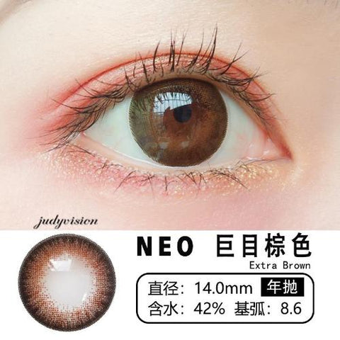 NEO Extra Brown