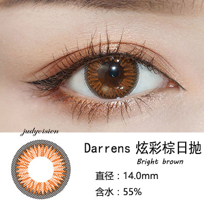 Darrens Colorful Brown (Daily)
