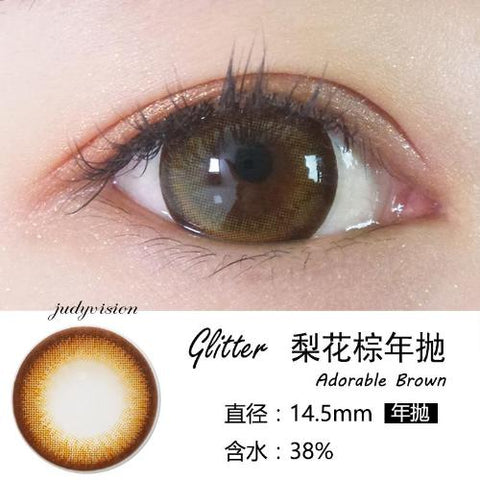 Glitter Adorable Brown