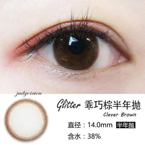Glitter Clever Brown