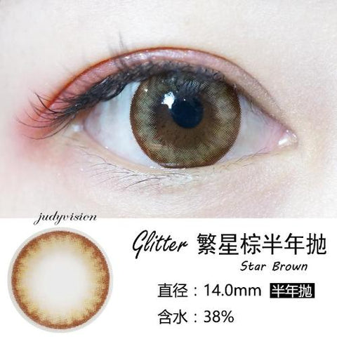 Glitter Star Brown